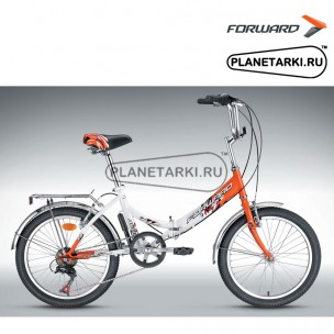 "Велосипед Forward Arsenal 2.0 20"" 2014"