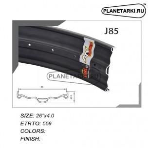 """ОБОДА STARS J85 (TLR) 26"""" х 85 мм черные"""