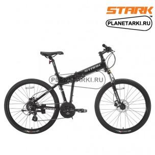 Велосипед Stark Cobra 26.3 HD 2017 черно-серый