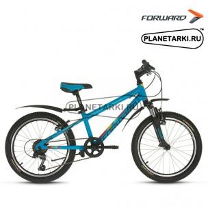 "Велосипед Forward Unit Pro 2.0 20"" 2017"