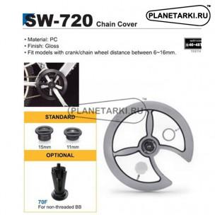 Защита системы SUNNY WHEEL SW-720 46/48 зуба, под полую каретку, черная