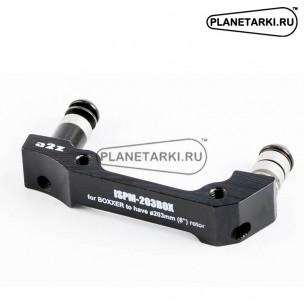 Адаптер для дискового тормоза A2Z Boxxer IS/PM, 203мм