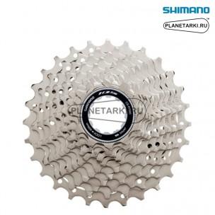 Кассета Shimano 105 CS-R7000, 11ск., 11-28, ICSR700011128