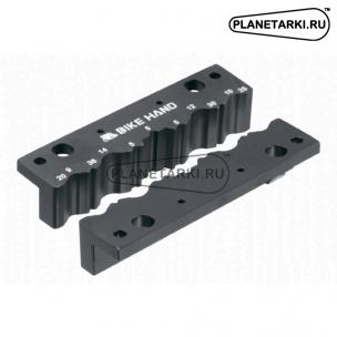 Инструмент BIKEHAND YC-516 для фиксации осей/штоков