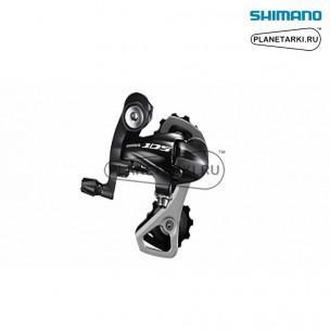 ПЕРЕКЛЮЧАТЕЛЬ ЗАДНИЙ SHIMANO 105 RD-5701 SS черный, IRD5701SSL
