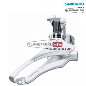 переключатель передний shimano tourney fd-ty10 серебро, afdty10ts6
