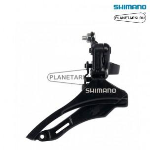 переключатель передний shimano tourney fd-tz30 черный, afdtz30ds6t