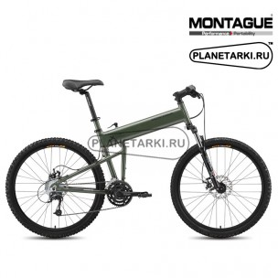 Montague Paratrooper 2015 green