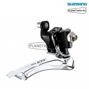 переключатель передний shimano 105 5700 черный, ifd5700fl