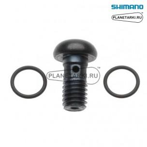 Болт Banjo + o-ring для SHIMANO SM-BH60, Y8H098010