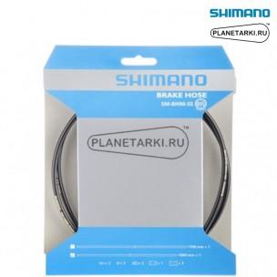 Гидролиния SHIMANO BH90-SS, черная, ESMBH90SSL100