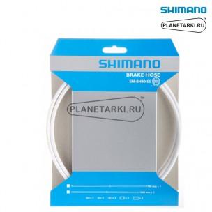 Гидролиния SHIMANO BH90-SS, белая, ESMBH90SSW170