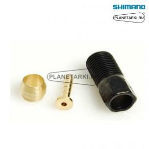 Соединительная трубка, болт и оливка для SHIMANO BR-M985, Y8JA98010