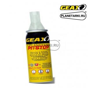 Антипрокольный спрей GEAX Pit Stop 250 ml, 5 шт., ACCPTSTPKTNT