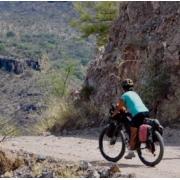 Велосипедные рамы для туринга